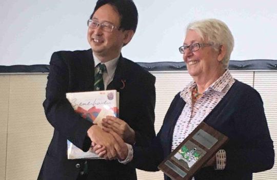 Verabschiedung - Herr Inoue und Frau Lückert